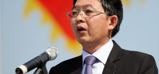 Chủ tịch UBND tỉnh Bình định nói gì về kết luận sai phạm tại dự án của FLC?