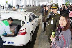 Cục Hàng không đề xuất dừng thu phí ô tô vào sân bay