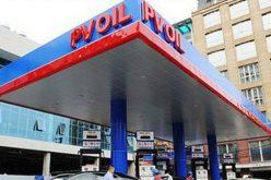 Thu hơn 4.177 tỷ đồng từ thương vụ IPO PV Oil
