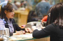 Ngành ngân hàng kỳ vọng tăng trưởng tín dụng quý I/2018 đạt 4,74%