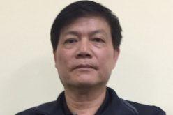 """Khởi tố nguyên Chủ tịch Vinashin vì liên quan tới """"đại án"""" OceanBank"""