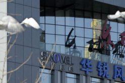 Tòa án Mỹ tuyên tập đoàn Trung Quốc ăn cắp công nghệ, có thể phạt hàng trăm triệu USD