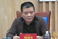Luật sư bảo vệ cho ông Trần Bắc Hà bị tòa từ chối do thân chủ đang ở Singapore