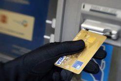 Các nhà sản xuất máy ATM phát đi cảnh báo về nguy cơ máy bị hack