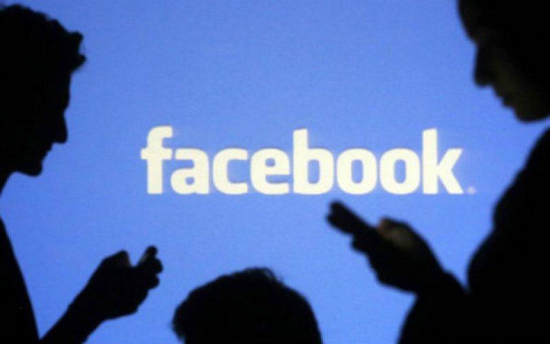 Vượt mặt Facebook, Tencent trở thành mạng xã hội lớn nhất thế giới