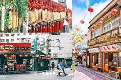 Nhìn lại một tháng khám phá Đài Loan của gần 300 bạn trẻ Việt