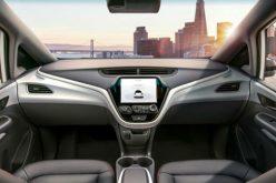 Xe hơi không vô lăng có thể ra mắt năm 2019