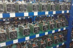 """Công nghệ 24h: Giá điện mới gây xáo trộn giới """"đào"""" Bitcoin"""