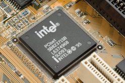 """Intel muốn được cấp bằng sáng chế cho phần cứng khai thác bitcoin """"Accelerator"""""""