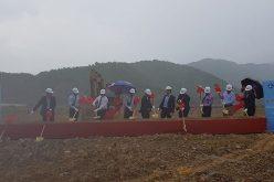 Động thổ xây dựng nhà máy công nghệ số tại Đà Nẵng