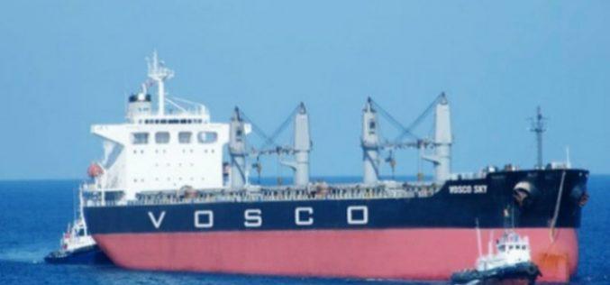 """Đại gia vận tải biển thoát lỗ nhờ nguồn thu """"bí ẩn"""""""