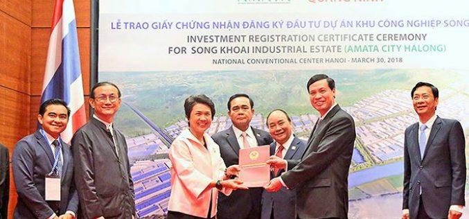 Amata đầu tư 155 triệu USD phát triển KCN Sông Khoai 714 ha tại Quảng Ninh