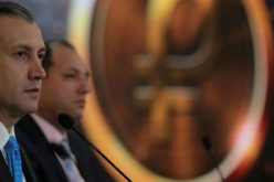 Venezuela chuẩn bị bán đấu giá đồng tiền ảo riêng
