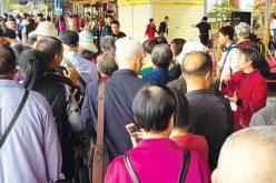 Lại bùng phát tour 0 đồng: Méo mó môi trường du lịch Việt
