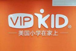 Startup gia sư trực tuyến Trung Quốc được định giá hơn 3 tỷ USD