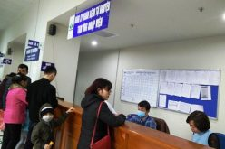 Hà Nội: Mục tiêu thêm 13 bệnh viện tự chủ tài chính năm 2018