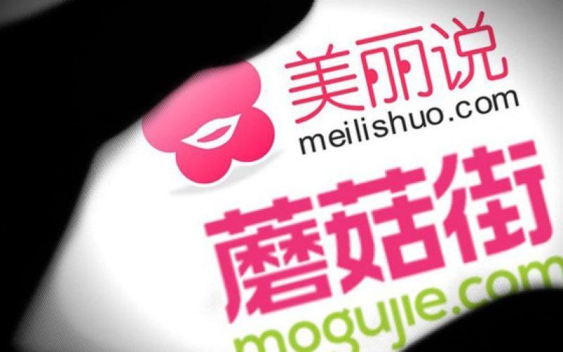 """Muốn """"đấu"""" với Alibaba, startup Trung Quốc chuẩn bị IPO 4 tỷ USD"""