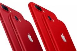 Sau iPhone 7 đỏ, iPhone 8 và iPhone 8 Plus màu đỏ cũng sẽ xuất hiện vào đêm nay