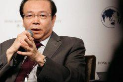 Chủ tịch công ty quản lý tài sản hàng đầu Trung Quốc bị điều tra
