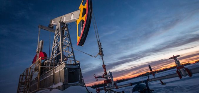 Giá dầu giảm nhẹ giữa khoảng lặng địa chính trị