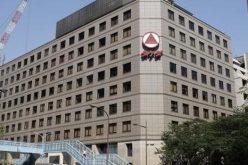 Hãng dược phẩm Takeda lập kỷ lục với thương vụ 62 tỷ USD