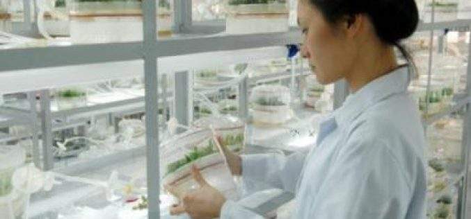 Nhiều ưu đãi đặc biệt về tài chính phát triển khoa học công nghệ