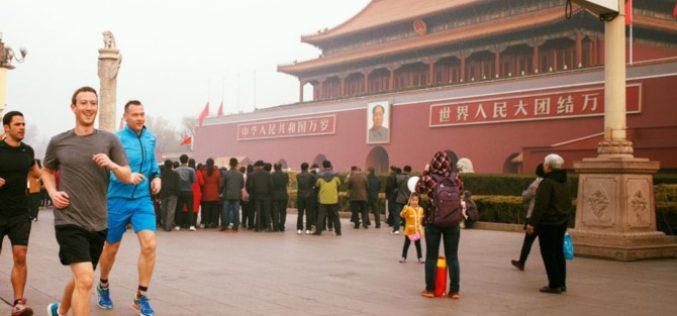 Facebook và tham vọng ở Trung Quốc