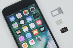 [Ứng dụng cuối tuần] Người dung nên lưu ý gì với iPhone khóa mạng hiện nay?
