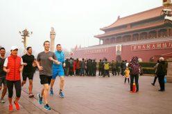 Facebook dù đang bị chặn tại Trung Quốc nhưng vẫn quyết tâm mở văn phòng tại đây