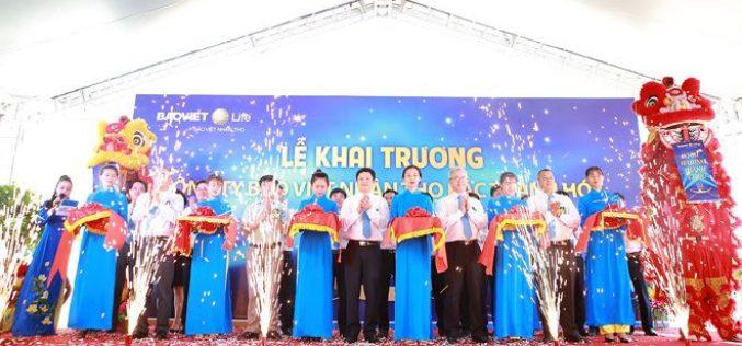 Bảo Việt Nhân thọ thành lập thêm Công ty thành viên tại Thanh Hóa