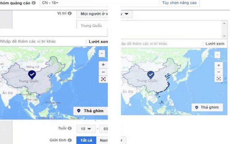 Thủ tướng chỉ đạo giám sát vụ Facebook làm sai lệch bản đồ