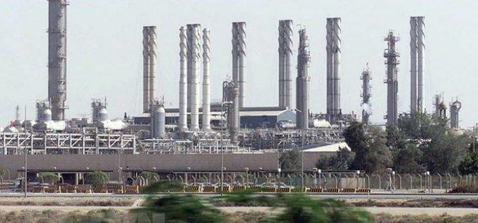 Giá dầu giảm trước quan ngại về nhu cầu năng lượng