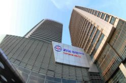 EVN đã thuê tư vấn định giá Công ty Tài chính Điện lực