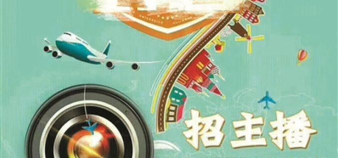 """Streamer – nghề """"hốt bạc"""" ở Trung Quốc"""