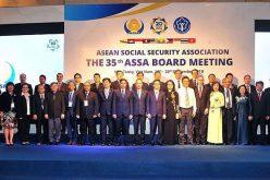 Bảo hiểm Xã hội Việt Nam vinh dự nhận giải thưởng của ASSA về công nghệ thông tin