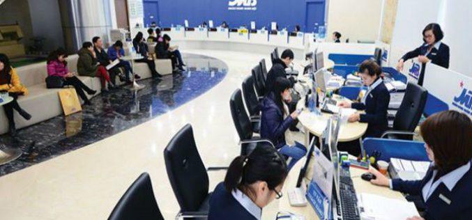 MBBank lãi ròng tăng 50% lên 4.851 tỷ đồng trong 9 tháng