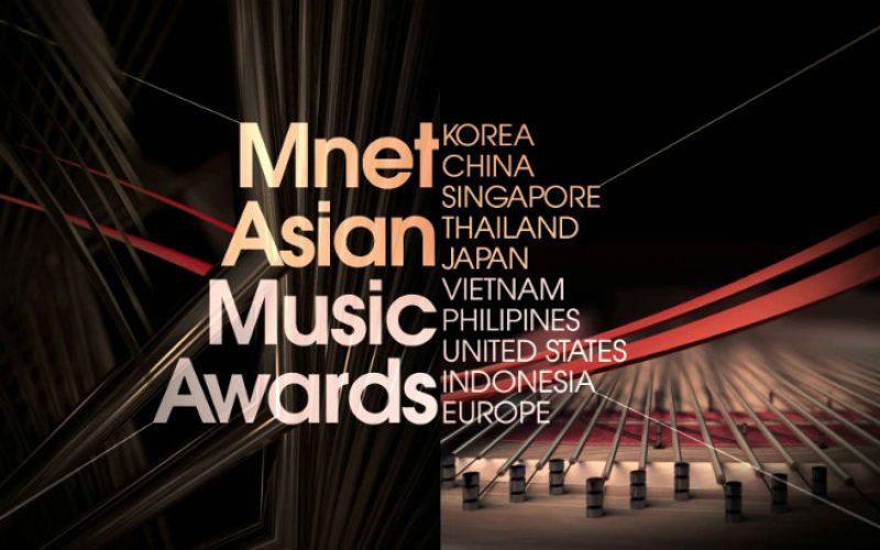 Tiktok trở thành kênh Bình chọn chính thức cho Giải thưởng Âm nhạc Châu Á Mnet (MAMA)