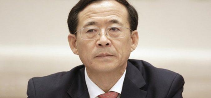 Cựu quan chức quản lý chứng khoán Trung Quốc bị điều tra tham nhũng