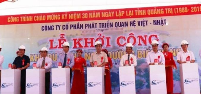 Quảng Trị: Khởi công dự án Khu du lịch – nghỉ dưỡng Biển Vàng