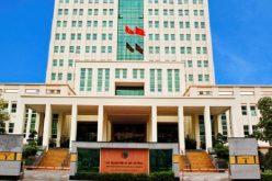 57 trường hợp bổ nhiệm sai tiêu chuẩn ở Bộ Tài nguyên và Môi trường