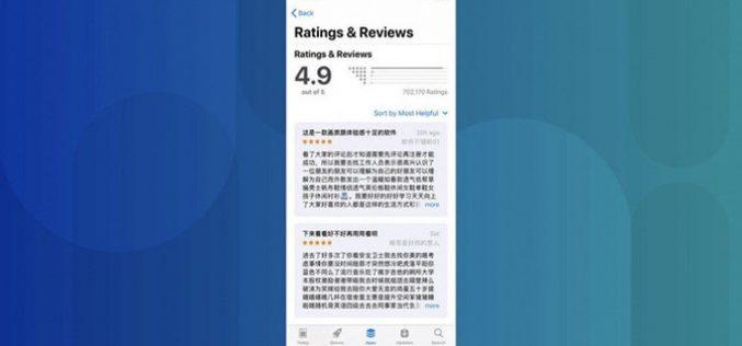 Apple bị chỉ trích vì đánh giá ảo tràn ngập App Store