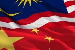 Malaysia thu giữ hơn 240 triệu USD từ tài khoản ngân hàng của công ty Trung Quốc