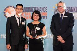 """BIDV nhận giải thưởng """"Ngân hàng cung cấp dịch vụ ngoại hối tốt nhất Việt Nam"""""""