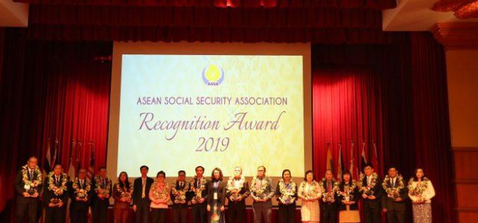 Khai mạc Hội nghị Ban chấp hành Hiệp hội An sinh xã hội ASEAN lần thứ 36