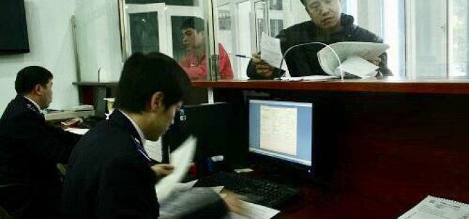 Bộ Tài chính cung cấp 982 thủ tục qua dịch vụ công trực tuyến