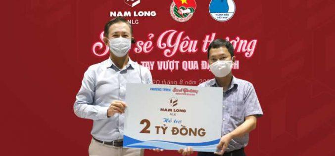 Nam Long hỗ trợ hơn 5 tỷ đồng cùng lực lượng tuyến đầu chống dịch