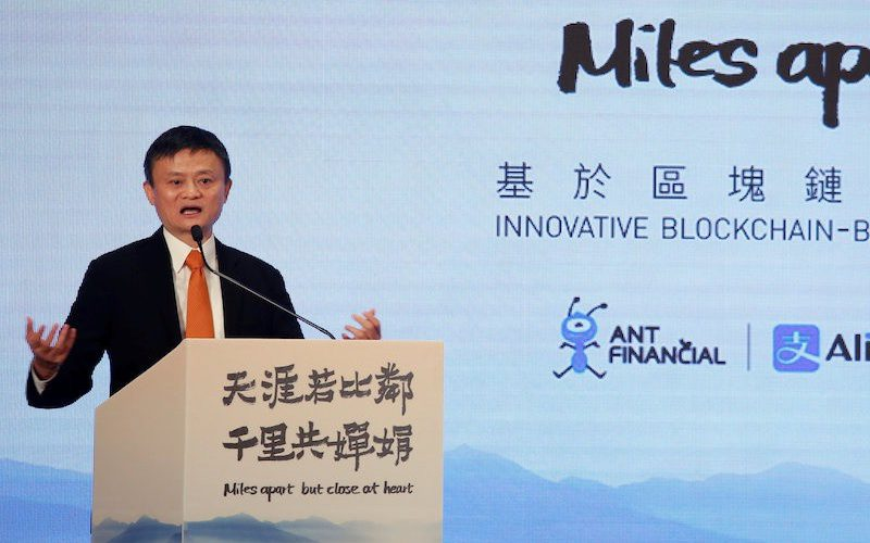 """Mỹ đang nhắm đến """"viên ngọc quý"""" của Jack Ma"""