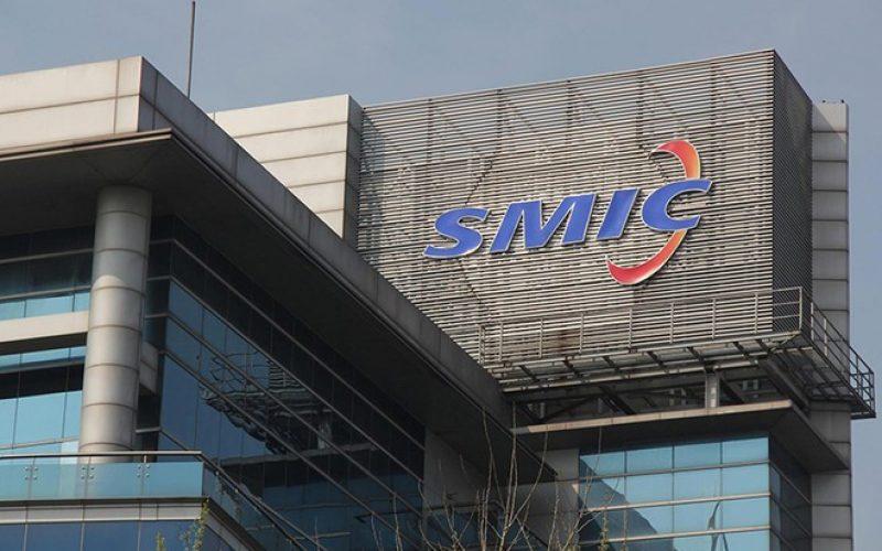 Mỹ chính thức áp đặt lệnh cấm nhắm vào SMIC