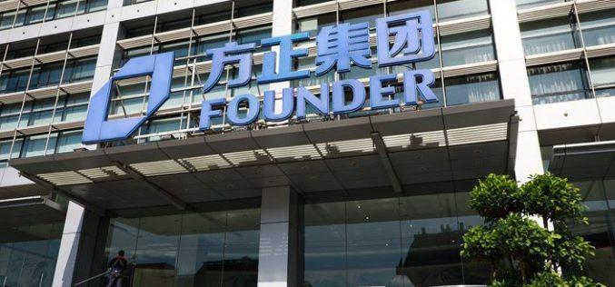 Trung Quốc thắt chặt chính sách cho vay, nhiều công ty lo vỡ nợ