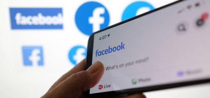 Hơn nửa tỷ người dùng Facebook bị lộ thông tin cá nhân
